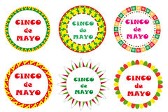 Cinco de Mayo set of round frames with space for text. Isolated on white background. Vector illustration. vector illustration