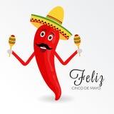Cinco De Mayo. Vector illustration of a background for Cinco De Mayo Stock Photos