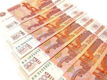 Cinco milésimas rublos Imágenes de archivo libres de regalías