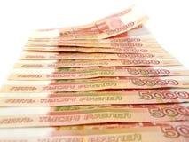 Cinco milésimas rublos Fotografía de archivo libre de regalías