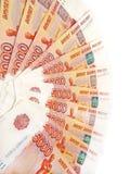 Cinco milésimas rublos Imagenes de archivo