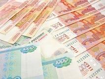 Cinco milésimas rublos Imagen de archivo