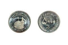 Cinco mil monedas del rial iraní Imán Reza Mausoleum