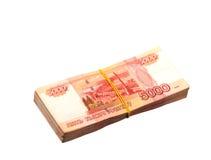 Cinco mil notas do rublo Imagem de Stock Royalty Free