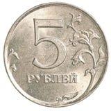 Cinco rublos rusas de moneda Foto de archivo libre de regalías