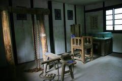 Cinder Cave em Chongqing Fotos de Stock