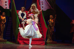 Cinderella. DNIPRO, UKRAINE - JANUARY 5, 2017: Musical play Cinderella performed by members of the Dnipro Opera and Ballet Theatre royalty free stock photography
