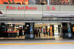 Cine Art House in Hong Kong Royalty Free Stock Photography