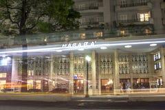 Cine Maraba obrazy royalty free