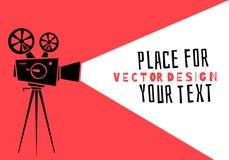 cine Película de la silueta ilustración del vector