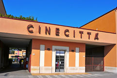 Cinecitta studior i Rome, Italien arkivbilder