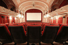 Cinema. Old cinema in Miskolc, Hungary. Nobody is in the picture Stock Photography