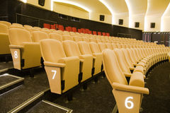 Cinema auditorium. Rows #6,7 and 8 in interior of cinema auditorium Stock Photo