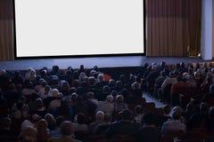 Cinema di sorveglianza del pubblico immagine stock libera da diritti