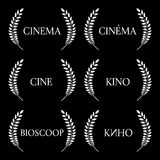 Cinema in Different Languages Black and White 1 Royalty Free Stock Photos