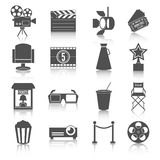 Cinema Entertainment Icons Set. Of film popcorn movie tickets theatre chairs and projector lamp vector illustration Stock Photos