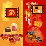 Cinema festival movie design elements awards ceremony Royalty Free Stock Image