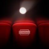 Cinema Hall Stock Photography