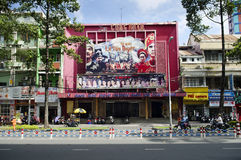 Cinema in ho chi minh city vietnam Royalty Free Stock Photos