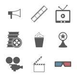 Cinema icon set. Set of  icons on a theme cinema Stock Image