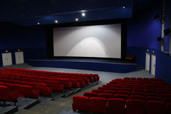 Cinema Interior 2 Royalty Free Stock Photo