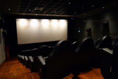 Cinema Interior Modern Stock Photography