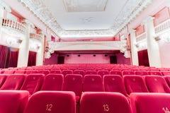 Cinema interior. Royalty Free Stock Photo
