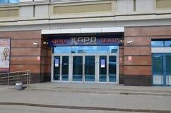 Cinema Karo Film Royalty Free Stock Photo