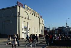 Cinema `Khudozhestvenny` on Arbatskaya Square in Moscow. MOSCOW, RUSSIA -  APRIL 17, 2016: Cinema `Khudozhestvenny` on Arbatskaya Square in Moscow Stock Photo