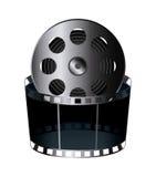Cinema and movie design. Cinema reel film tape icon over white background. colorful design. vector illustration Stock Images