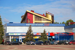Cinema Peace. Anna. Russia Royalty Free Stock Photos