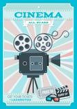 Cinema Retro Style Poster Royalty Free Stock Photos
