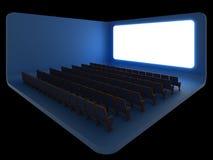 Cinema. Versão da noite ilustração do vetor