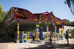 Cinese asiatico, parco di Pechino, Chaoyang, il parco di divertimenti coraggioso, Fotografia Stock Libera da Diritti