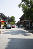 Cinese asiatico, Pechino, Liulichang, via culturale famosa Fotografie Stock