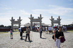 Cinese asiatico, Pechino, parco di Tiantan, l'altare circolare del monticello, costruzioni storiche Fotografie Stock Libere da Diritti