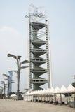 Cinese asiatico, Pechino, parco olimpico, torre di Linglong Fotografia Stock Libera da Diritti