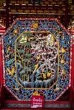 Cinese Decoreted Colpo-PA-nel palazzo di estate Immagini Stock Libere da Diritti