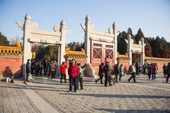 Cinese dell'Asia, Pechino Ditan, festival di primavera, l'altare, lingxingmeng Fotografie Stock