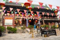 Cinese dell'Asia, Pechino, punto scenico di Shichahai, il fuoco del tempio di Dio, Fotografie Stock