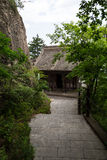 Cinese della montagna di Gansu Kongtong Immagini Stock
