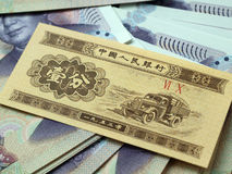 Cinese Renminbi Immagini Stock Libere da Diritti