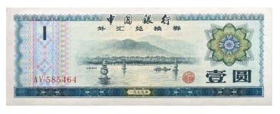 Cinese un yuan Fotografia Stock