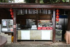CINGJING FARM, TAIWAN - APRIL 10, 2015. Cingjing Farm is a famous sheep farm in high mountain at Taiwan on April 10, 2015. This is a local convenience store in Stock Image