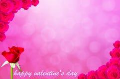 Cinglez le fond et vous êtes levé la Saint-Valentin, cadre Photographie stock