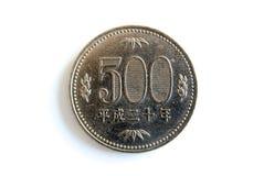 Cinq cents Yens japonais images libres de droits