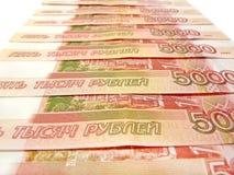 Cinq millième roubles Photos libres de droits