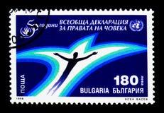 cinquantesimo anniversario della dichiarazione dei diritti umani, Anni di Univerasal Immagine Stock Libera da Diritti