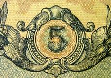 Cinque Fotografia Stock