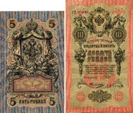 Cinque e dieci rubli Immagine Stock